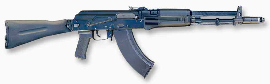 AK 109 assault rifle